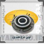 توپی چرخ عقب پژو - 1465