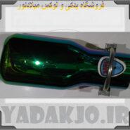 سراگزوز ۷ رنگی نسوز -۱۰۲۱
