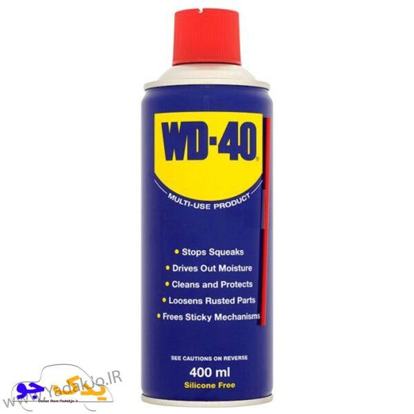 اسپری روان کننده WD40 حجم ۳۳۰ میلی لیتر | یدک جو