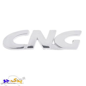 آرم نوشته CNG | یدک جو