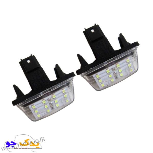 چراغ پلاک 206 SMD | یدک جو