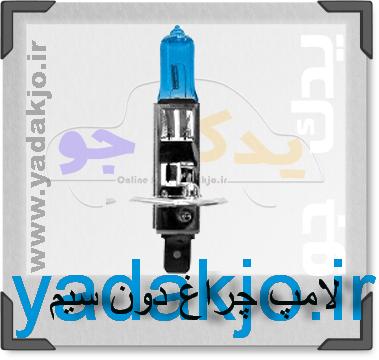 لامپ بی سیم رنگی کد 1164