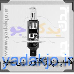 لامپ بی سیم کد 1165