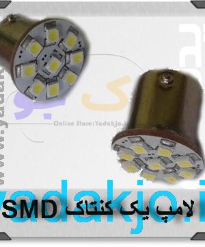 لامپ یک کنتاک اس ام دی 1000