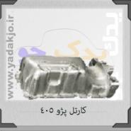 کارتل پژو ۴۰۵ - 1385