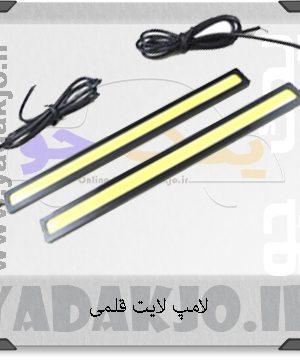 لامپ ال ای دی یخی ۱۷ سانتیمتر لایت - کد 1275