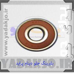بلبرینگ جلو دینام 6302/2RS پراید - ۱۴۸۴