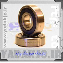 بلبرینگ هوزینگ 68149/10 پراید - 1495