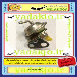 وکیوم ساسات پراید- کد 1233